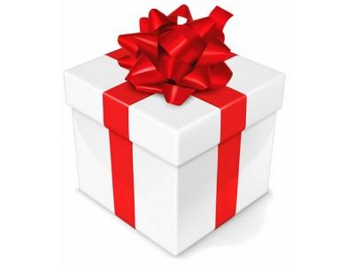 Les bonnes Idées Cadeaux